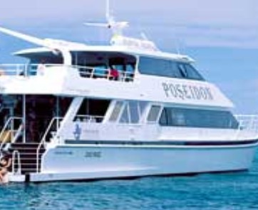 Poseidon Outer Reef Cruises - C Tourism