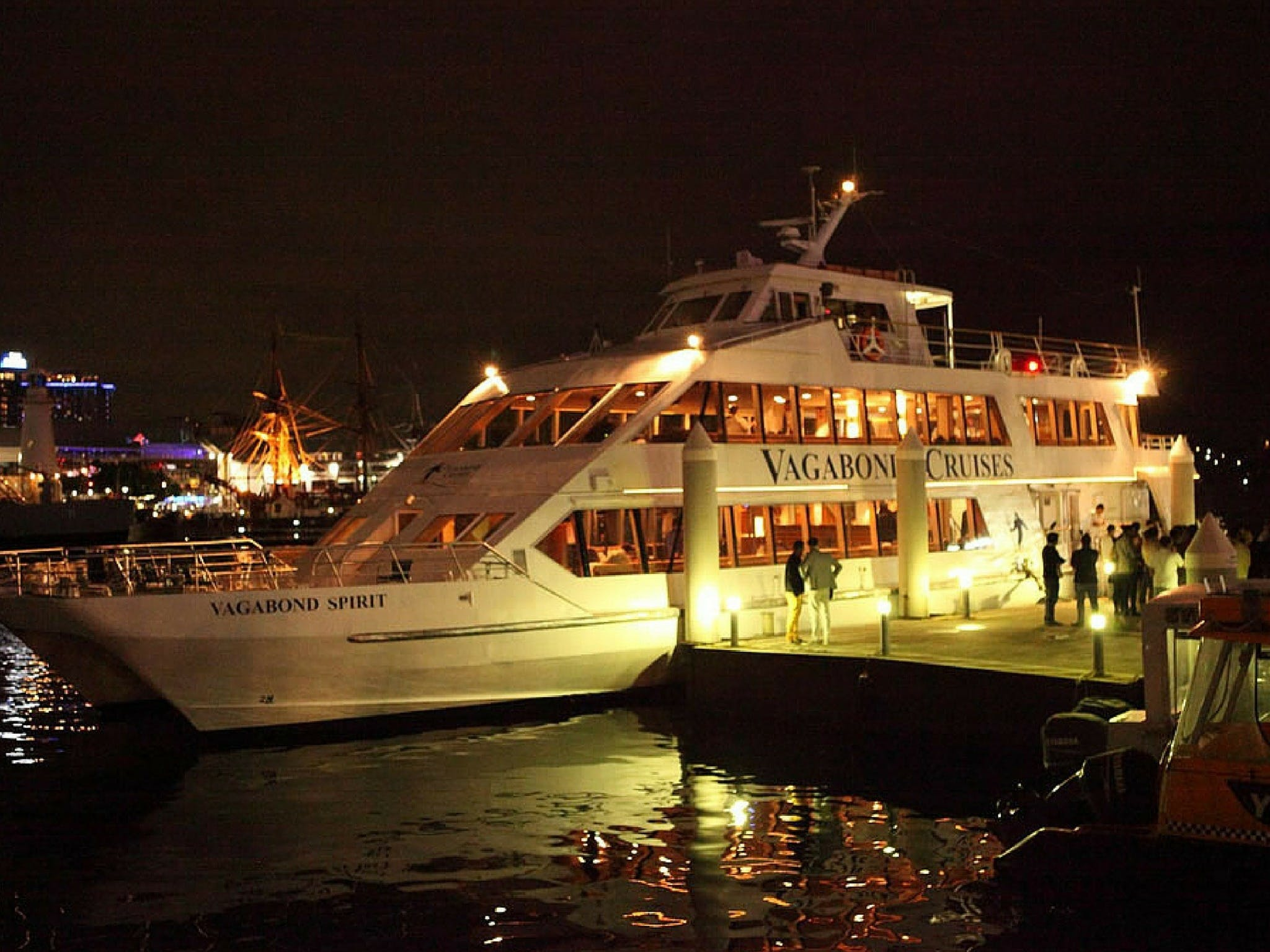 Halloween Party Cruise - C Tourism